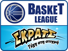 basket-league